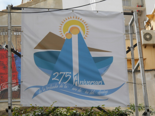 275th anniversary banners for the Virgen del Sufragio in Benidorm